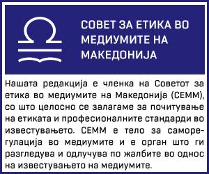 SovetEtika