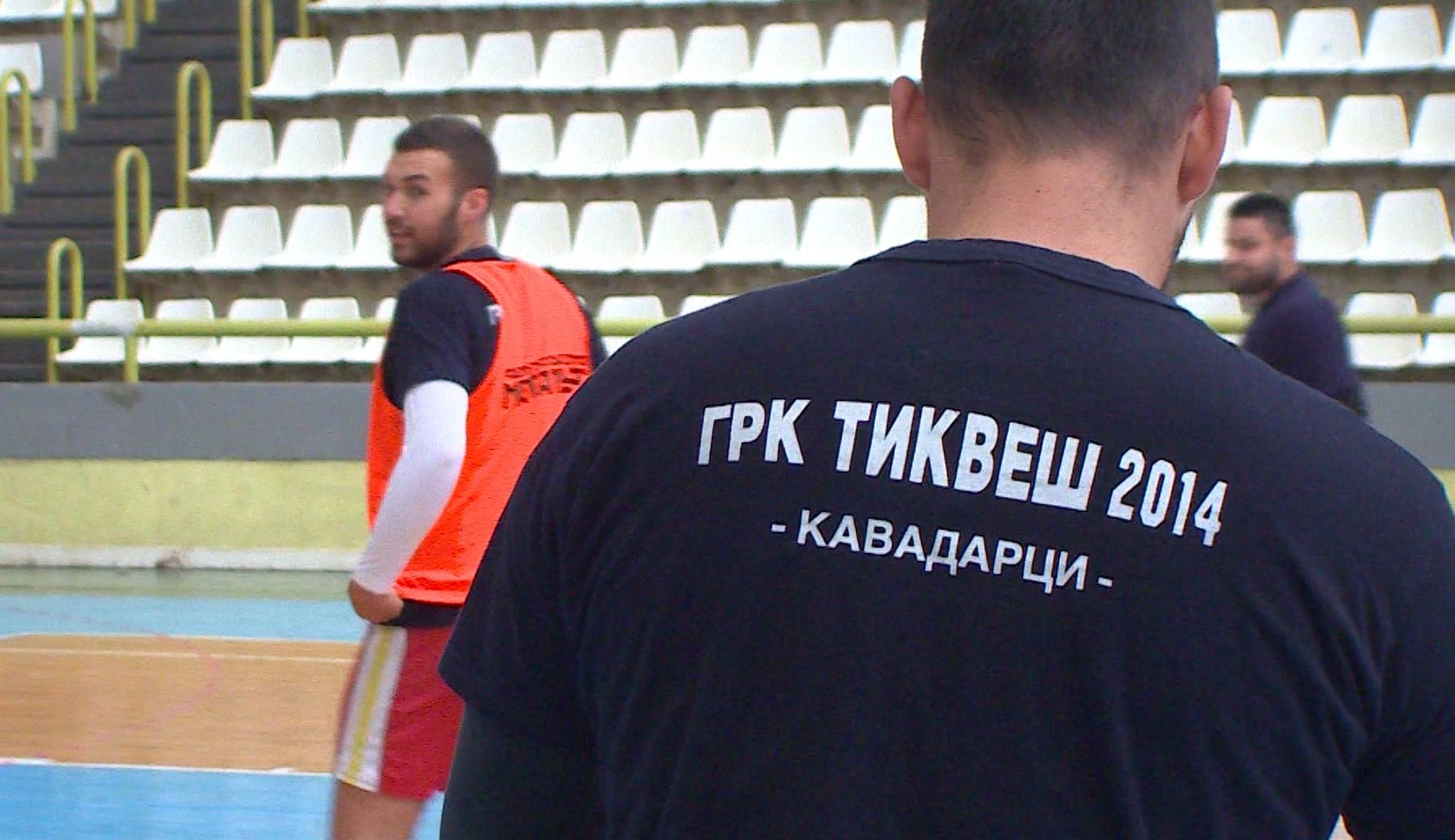 Ракомет / ГРК Тиквеш игра куп натпревар со Преспа во Гевгелија