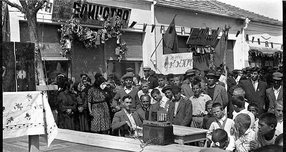 На денешен ден во Кaвадарци  - 1945-та стартува разгласната станица