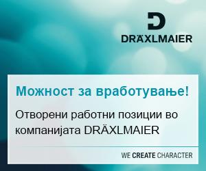 Draxlmaer