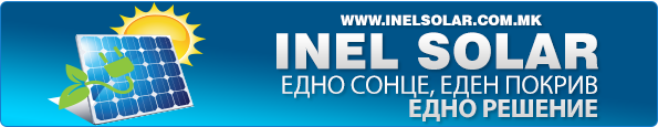 Inel Solar