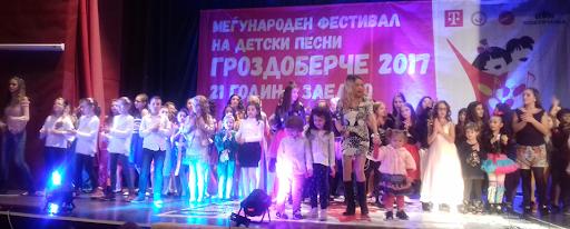 "15 ПЕСНИЧКИ ЗА ""ГРОЗДОБЕРЧЕ 2020"""