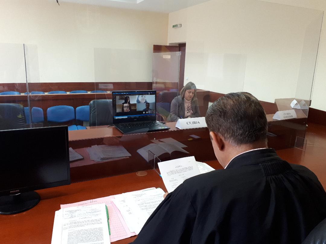 Основен суд Кавадарци-Ново online судење