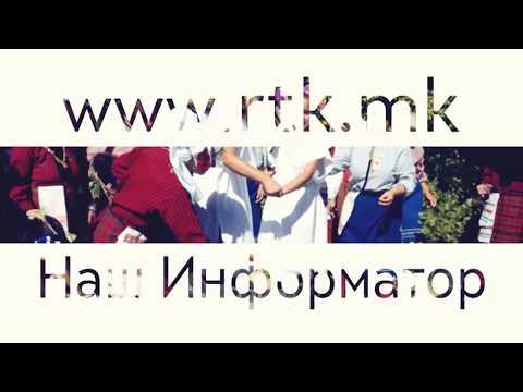 Koнтролни ракометни средби / МЕТАЛУРГ - ГРК ТИКВЕШ 33:30