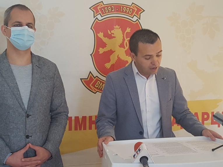 """(Видео)  ПРЕС НА ОК НА ВМРО ДПМНЕ -""""Вакцините се најефикасно оружје против пандемијата"""""""